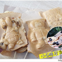 台中市美食 攤販 台式小吃 小G脆皮雞蛋糕 照片