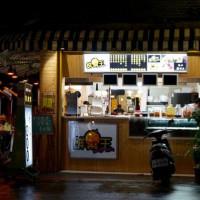 新北市美食 餐廳 飲料、甜品 飲料、甜品其他 鮮果王果汁冰品專門店-新莊總店 照片