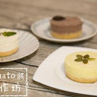 彰化縣美食 餐廳 烘焙 蛋糕西點 Tomato將 生乳酪蛋糕 照片