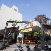 台中市美食 餐廳 咖啡、茶 Rice&Shine 米閃早午餐 照片