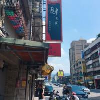 台北市美食 餐廳 中式料理 胖老闆 照片
