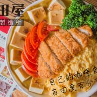 台中市美食 餐廳 異國料理 日式料理 福田屋咖哩製造所-黎明店 照片