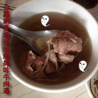 台南市美食 餐廳 中式料理 小吃 阿宏牛肉湯 照片