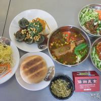 高雄市美食 餐廳 中式料理 麵食點心 豫湘美食 照片