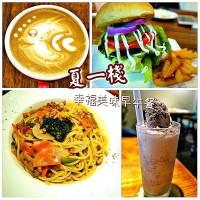 新北市美食 餐廳 速食 早餐速食店 夏一棧Next Stop Brunch Cafe 照片