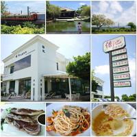 苗栗縣美食 餐廳 中式料理 中式料理其他 綠池庭園餐廳 照片