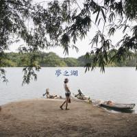 台南市休閒旅遊 景點 景點其他 夢之湖 照片