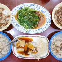 台北市美食 餐廳 中式料理 台菜 三元號 照片