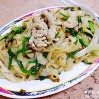 新竹縣美食 餐廳 中式料理 客家菜 新友飲食店(湖口老街) 照片