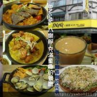 宜蘭縣美食 餐廳 異國料理 八樂那 8NANA 照片