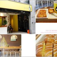 新北市美食 餐廳 速食 早餐速食店 6:35吃早餐 照片