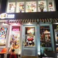 台北市美食 餐廳 異國料理 法式料理 我樂制作所 照片