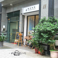 台北市美食 餐廳 烘焙 蛋糕西點 雨日菓物 Amenohi cafe 照片