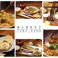 新竹縣美食 餐廳 異國料理 日式料理 栗茶屋 照片
