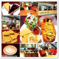 桃園市美食 餐廳 咖啡、茶 咖啡館 野 freeman cafe (桃園藝文店) 照片