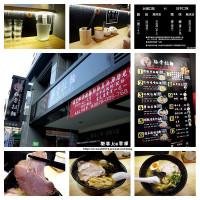 台中市美食 餐廳 異國料理 日式料理 狸匠豚骨拉麵 照片