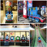 台北市休閒旅遊 景點 展覽館 湯瑪士XCITYLINK 鐵道王國(6/24(五)-9/30(五)) 照片