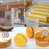 新北市美食 餐廳 烘焙 蛋糕西點 Bonheur  Bonne Heure 照片
