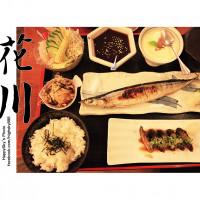 台南市美食 餐廳 異國料理 日式料理 花川日式料理 照片