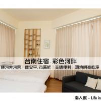 台南市休閒旅遊 住宿 民宿 彩色河畔 照片