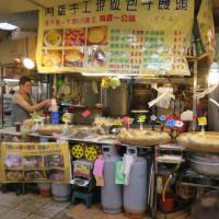新北市美食 餐廳 中式料理 中式早餐、宵夜 阿雄饅頭包子 照片