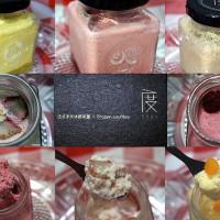 台中市美食 餐廳 飲料、甜品 冰淇淋、優格店 度 Doux souffles 照片