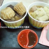 Dannis&Amy魯蛋妹和大腸弟在喫茶小舖-苗栗後龍店 pic_id=2455530
