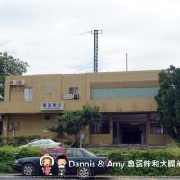 Dannis&Amy魯蛋妹和大腸弟在喫茶小舖-苗栗後龍店 pic_id=2455535