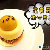 台中市美食 餐廳 飲料、甜品 飲料、甜品其他 甜忌廉甜點店 cream&sugar 照片
