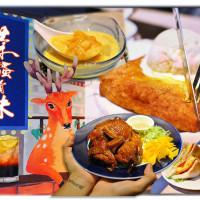 新北市美食 餐廳 中式料理 粵菜、港式飲茶 茶騷有味 港式茶餐廳 照片