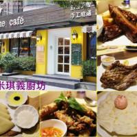 新北市美食 餐廳 異國料理 義式料理 愛米琪義廚坊(林口店) 照片