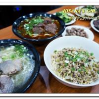 台北市美食 餐廳 中式料理 麵食點心 藍玲四川牛肉麵 照片