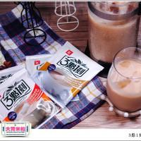 台中市美食 餐廳 咖啡、茶 咖啡、茶其他 3點1刻奶茶沖泡包 照片