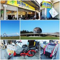 台東縣休閒旅遊 租賃服務 自行車 阿羅哈自行車出租 照片