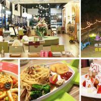 新竹市美食 餐廳 異國料理 異國料理其他 綠芳園咖啡庭園餐廳(景觀大道) 照片