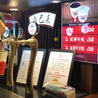 台南市美食 攤販 冰品、飲品 自己來紅茶鮮乳-花園夜市 照片