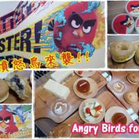 台中市美食 餐廳 飲料、甜品 飲料、甜品其他 Angry Birds forest 照片