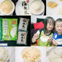 台北市美食 餐廳 中式料理 福久米糧 照片