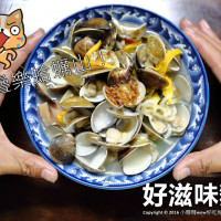 桃園市美食 餐廳 中式料理 小吃 好滋味麵館 照片