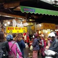新北市美食 攤販 台式小吃 「高」生炒魷魚 照片