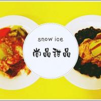 新北市美食 餐廳 飲料、甜品 剉冰、豆花 尚品甜品 照片