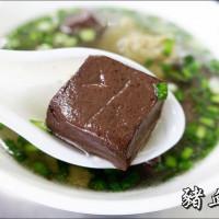 台中市美食 餐廳 中式料理 小吃 豬血財豬血湯 照片