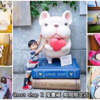 台北市休閒旅遊 景點 展覽館 華山文創 照片