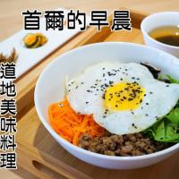 台中市美食 餐廳 異國料理 韓式料理 首爾的早晨 照片