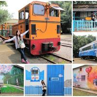 台南市休閒旅遊 景點 展覽館 烏樹林文化園區 照片