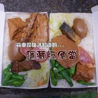雲林縣美食 攤販 台式小吃 垂降便當 照片