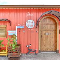 台中市美食 餐廳 異國料理 多國料理 好好小館 照片