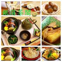 台南市美食 餐廳 中式料理 麵食點心 銀涓茶閣 照片