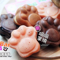 台南市美食 餐廳 烘焙 烘焙其他 柯吉Bar鮮奶脆皮雞蛋糕 照片