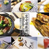 高雄市美食 餐廳 異國料理 義式料理 覓奇頂級料理 Michelin 照片